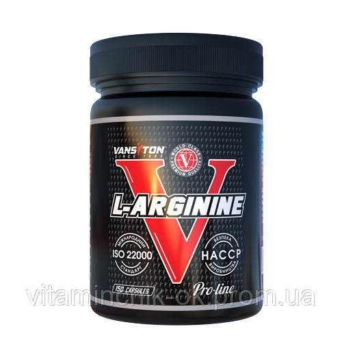 ВАНСИТОН L-Аргинин (150 капсул)