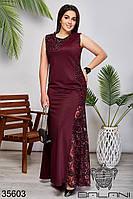 Женское вечернее платье макси цвет марсала 42-44,44-46,48-50,50-52