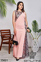 Женское вечернее платье макси цвет персик 42-44,44-46,48-50,50-52