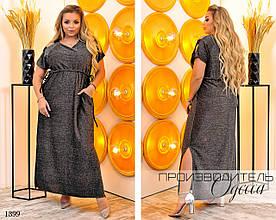 Платье длинное короткий рукавлюрекс 50-52,54-56,58-60