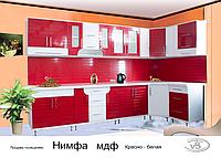 "Кухня ""Нимфа""(МДФ)красно-белая"