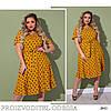 Платье летнее в горошек штапель 50,52,54,56, фото 3
