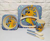 Набор детской эко посуды, бамбуковая посуда морской коник
