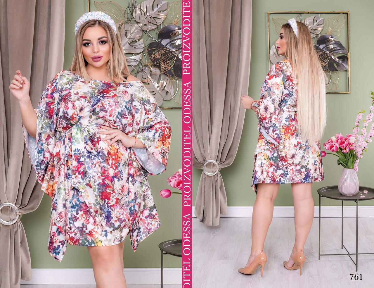 Платье короткое летнее принт софт 58-60