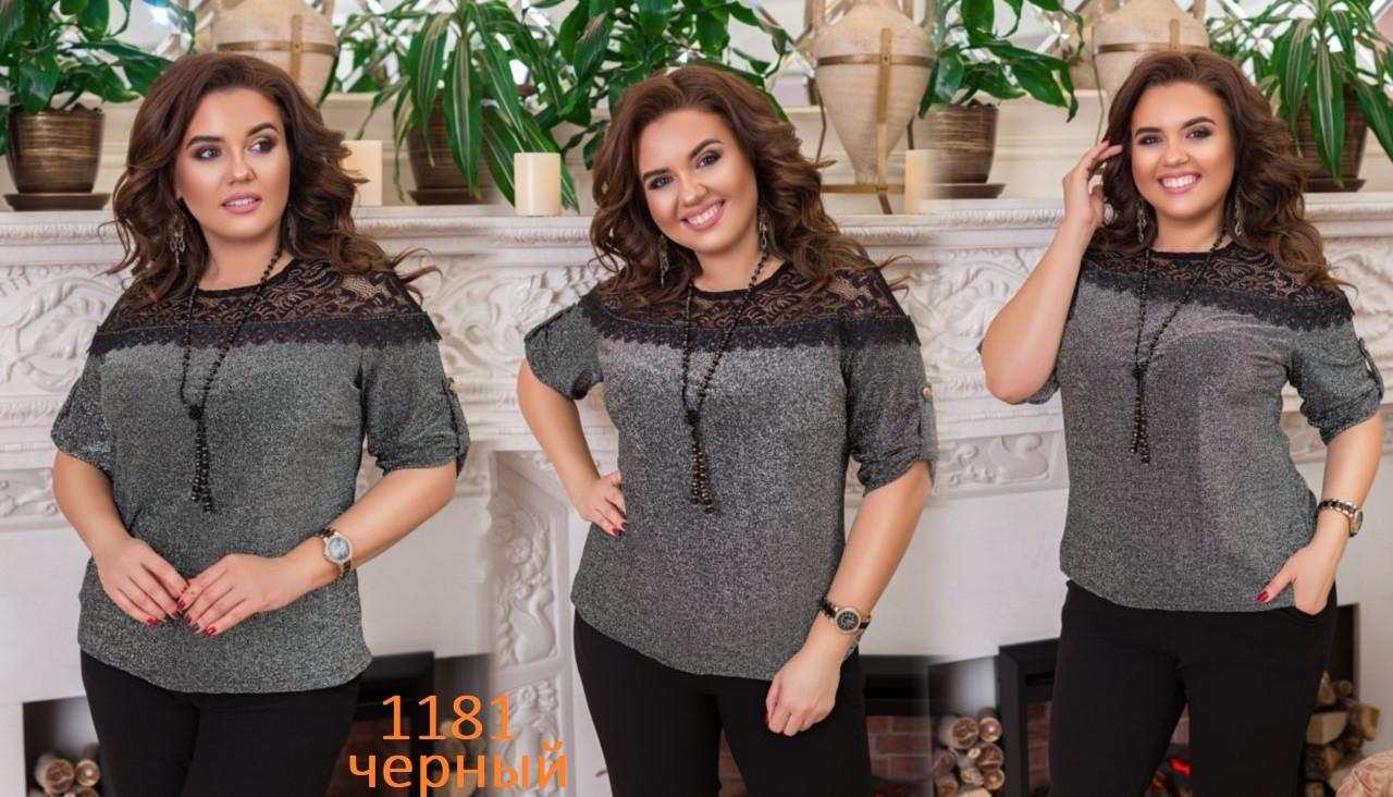 Блуза короткий рукав люрекс гипюр 50-52 54-56 58-60