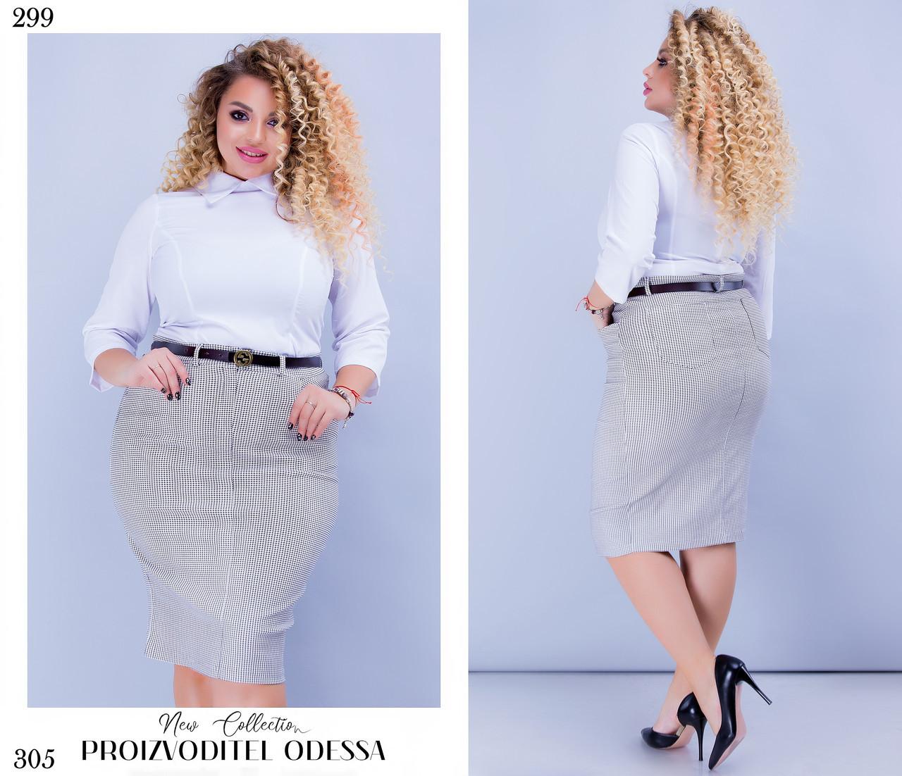 Блуза облегающая рубашечный ворот софт 60-62