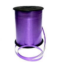 Лента для шаров фиолетовая , 300метров Украина.