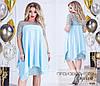 Платье вечернее короткий рукав гипюр+микро-масло+шифон 48-50,52-54,56-58,60-62, фото 3