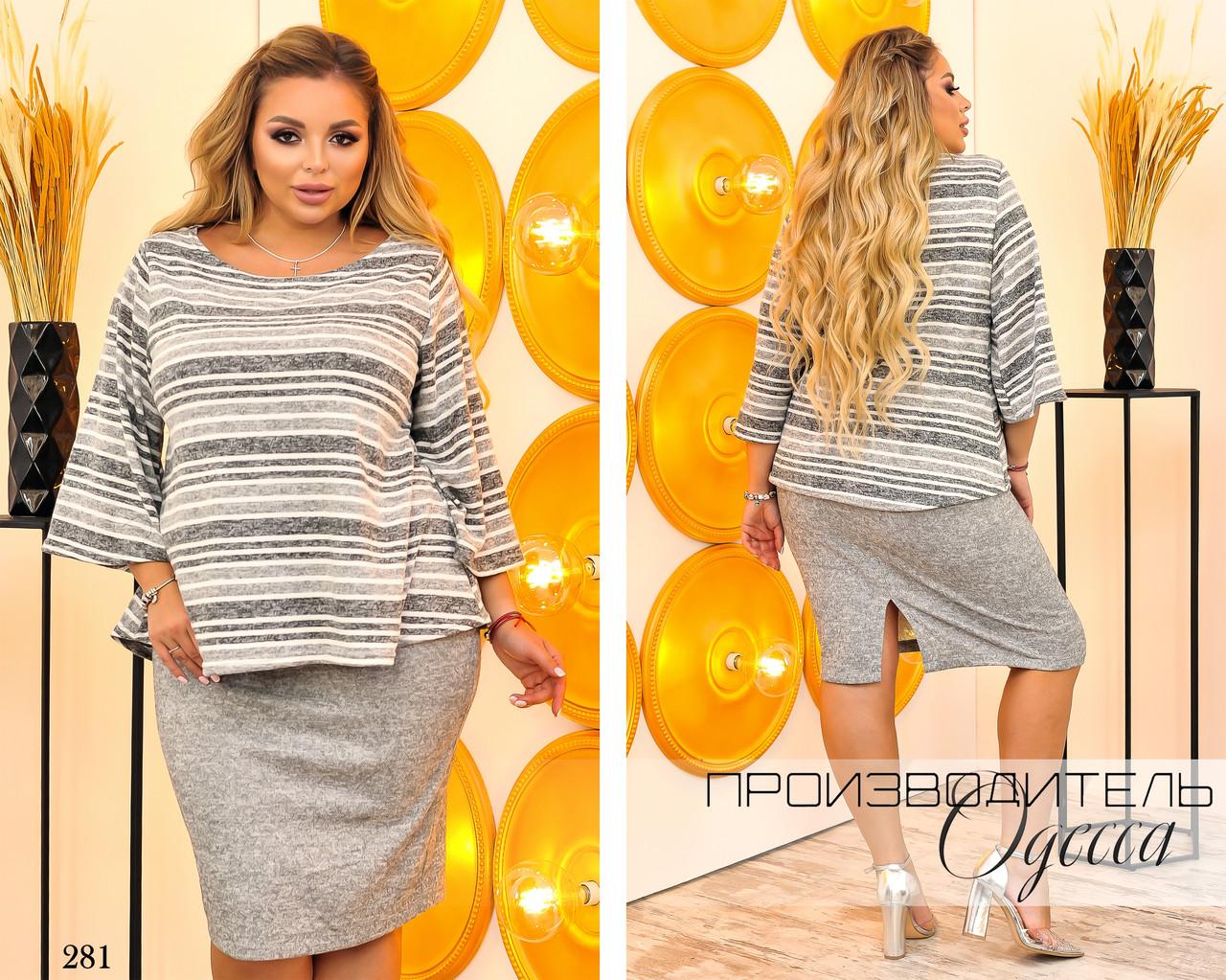 Костюм офисный двойка блуза и юбка ангора-софт 48-50,52-54,56-58