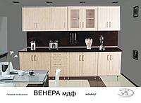 """Кухня """"Венера""""(МДФ)жемчуг"""