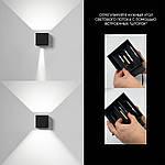 Архітектурний LED світильник Skarlat OLP23703-COB 3W+3W BK 3000K IP54, фото 7