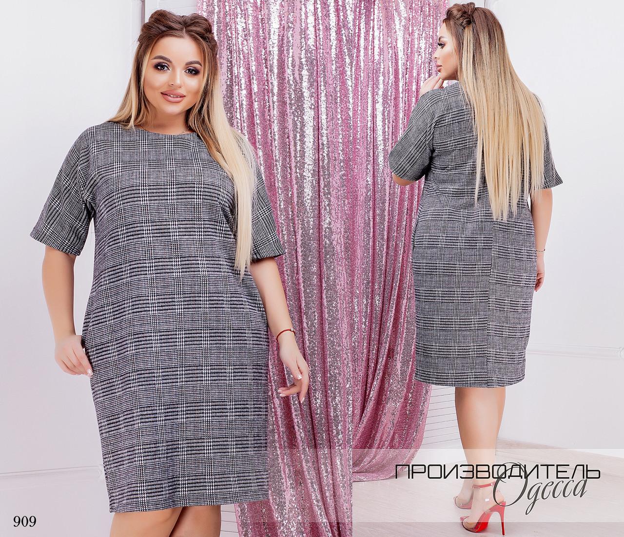 Платье короткий рукав с карманами клетка шерсть 50-52,54-56,58-60