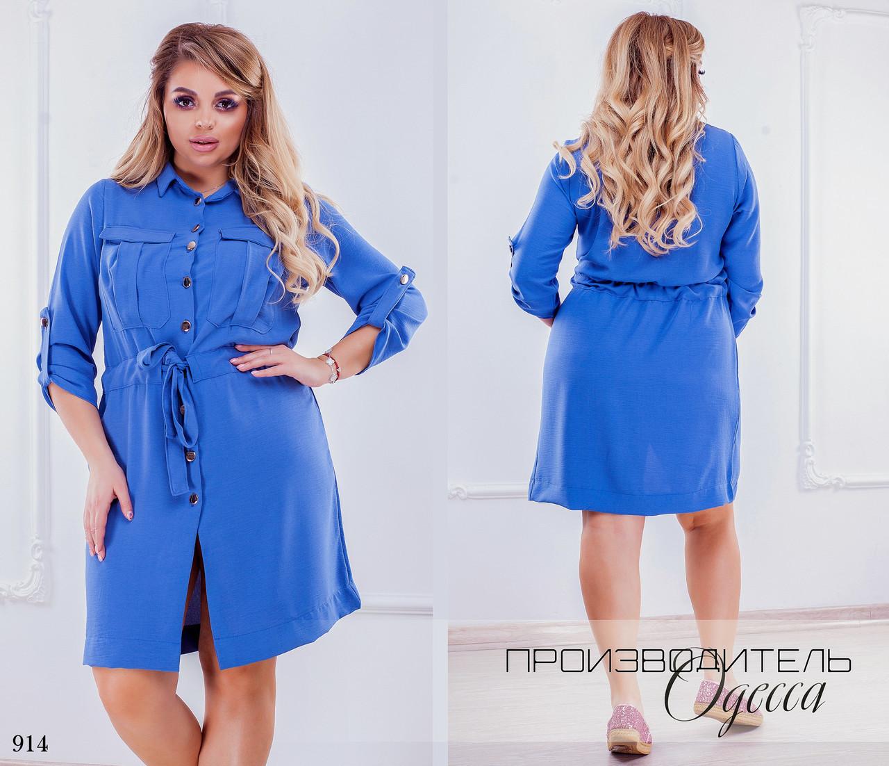 Платье короткое рубашка под затяжку диагональ 58-60