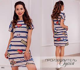 Платье короткое повседневное летнее вискоза42,44,46