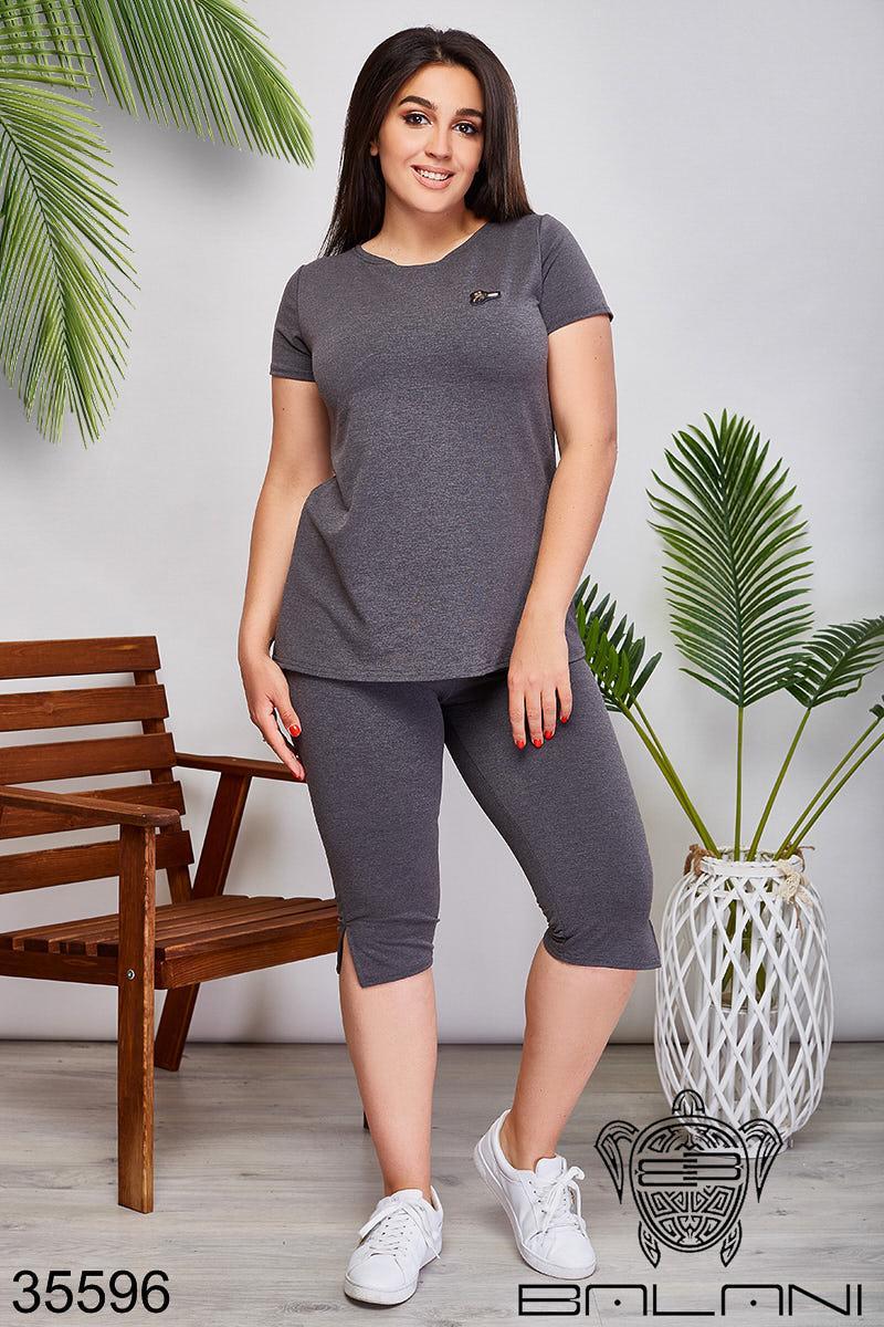 Женский спортивный костюм серый 50-52,54-56,58-60,62-64