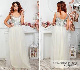 Платье вечернее длинное без рукав кружево+евро-фатин 42,44,46