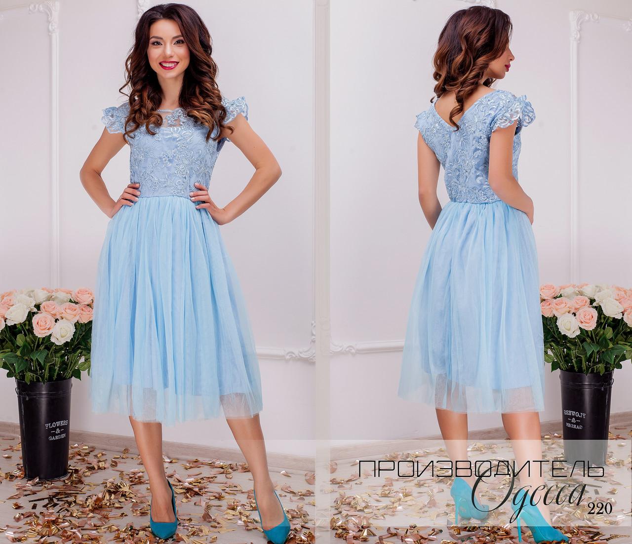 Платье вечернее миди короткий рукав кружево+фатин42,44,46