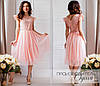 Платье вечернее миди короткий рукав кружево+фатин42,44,46, фото 2