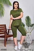 Женский спортивный костюм хаки 50-52,54-56,58-60,62-64, фото 1
