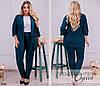 Женский костюм классический пиджак удлинённый+футболка+брюки костюмка 50-52,54-56,58-60,62-64, фото 3