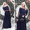 Вечернее платье в пол, софт, сетка, кружево 42-44, 44-46, фото 4