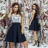 Платье вечернее красивое пышное гипюр+габардин 42,44,46, фото 6