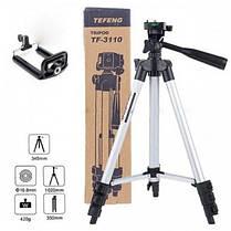 Штатив для видеотехники и смартфона с уровнем TRIPOD TF-3110, телескопический, фото 3