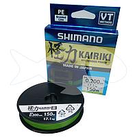 Рыболовный шнур Shimano Kairiki SX8 PE0.20 150 м
