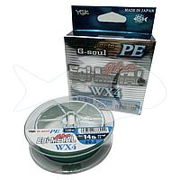 Рыболовный шнур YGK G-Soul EGI 0.148 120 м