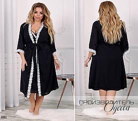 Комплект домашний женский халатик+сорочка креп-шифон+трикотажная подкладка+итал кружево 48-52