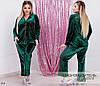 Пижама со штанами кофта на пуговицах бархат 48-50,52-54,56-58,60-62, фото 2