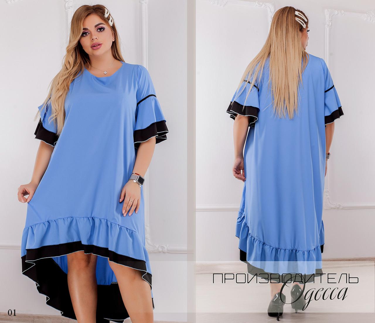Платье летнее короткий рукав свободного фасона софт 50-52,52-56,58-60