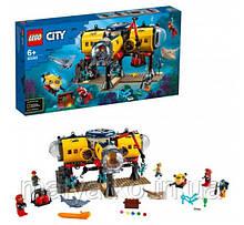 Lego City Океан дослідна база 60265