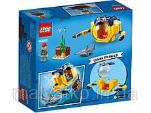 Lego City Океан міні-підводний човен 60263