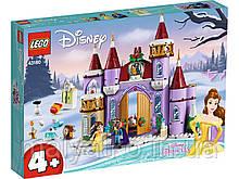 Lego Disney Princesses Зимовий свято у замку Белль 43180