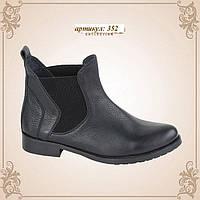 Женские чёрные кожаные ботинки с вшитой сбоку резинкой
