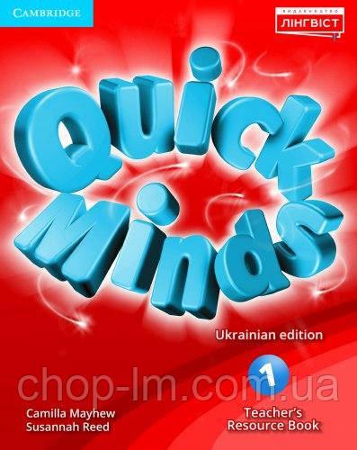 Ресурсы для учителя: Quick Minds (Ukrainian edition) НУШ 1 Teacher's Resource Book