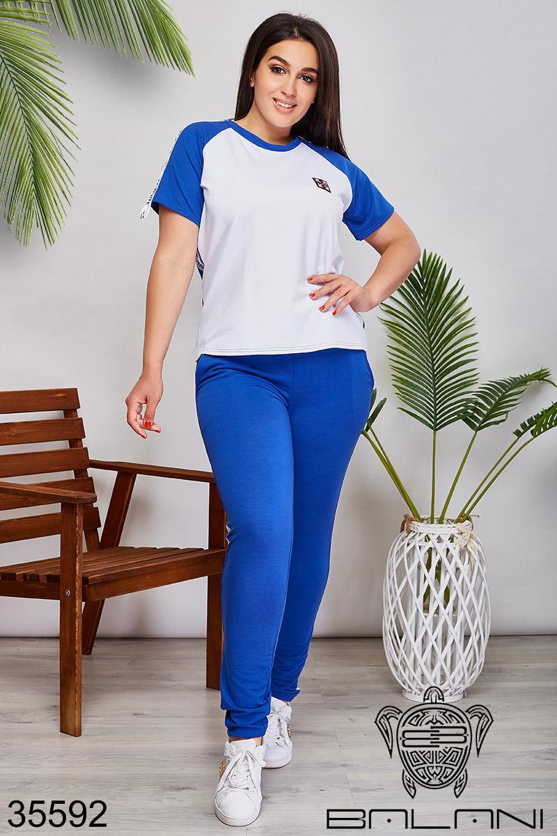 Женский спортивный костюм электрик 48-50,52-54,56-58