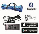 """Гироборд Smart Balance 6.5""""  Черный с красными молниями с Bluetooth музыкой и сумкой, фото 6"""