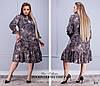 Платье летнее принт лео а-силуэтное софт 48-50,52-54, фото 2