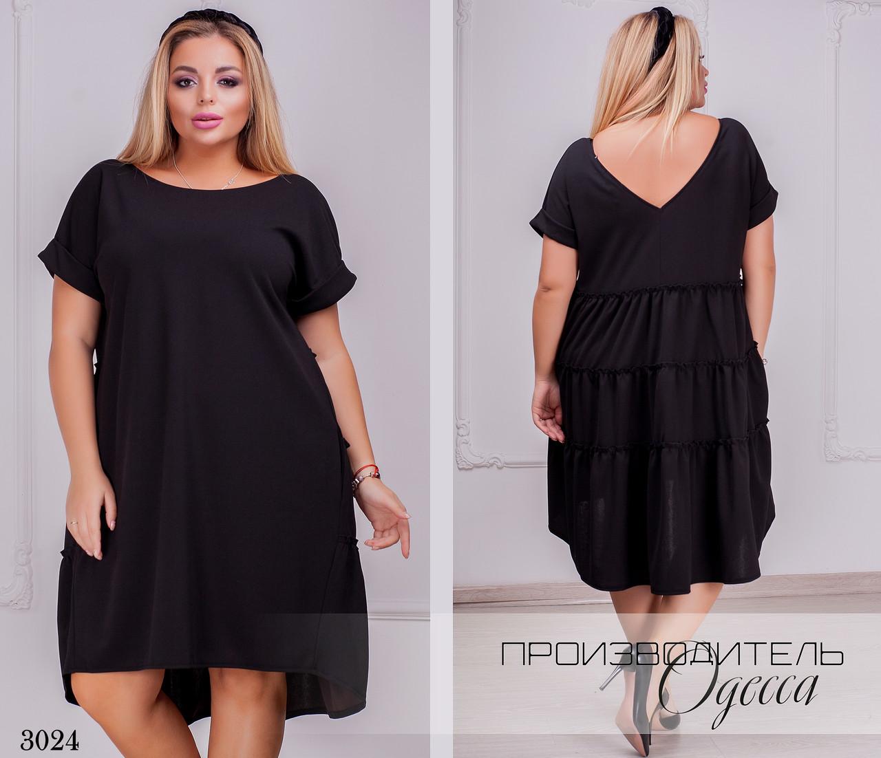 Платье стильное чёрное по колено креп дайвинг 50-52,54-56,58-60