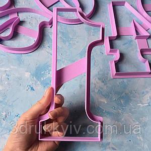Вирубка ТОРТ - ЦИФРА 1 20см. #1 / Вирубка - форма для торта - цифри, коржів 20 див.