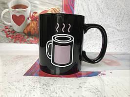 """Чашка-хамелеон """"Гарячий кави"""""""
