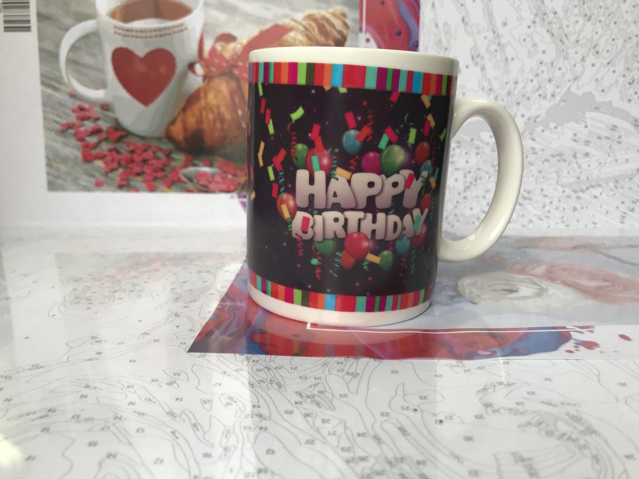 """Чашка-хамелеон """"С днём рождения!"""""""