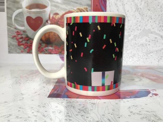 """Чашка-хамелеон """"С днём рождения!"""", фото 2"""