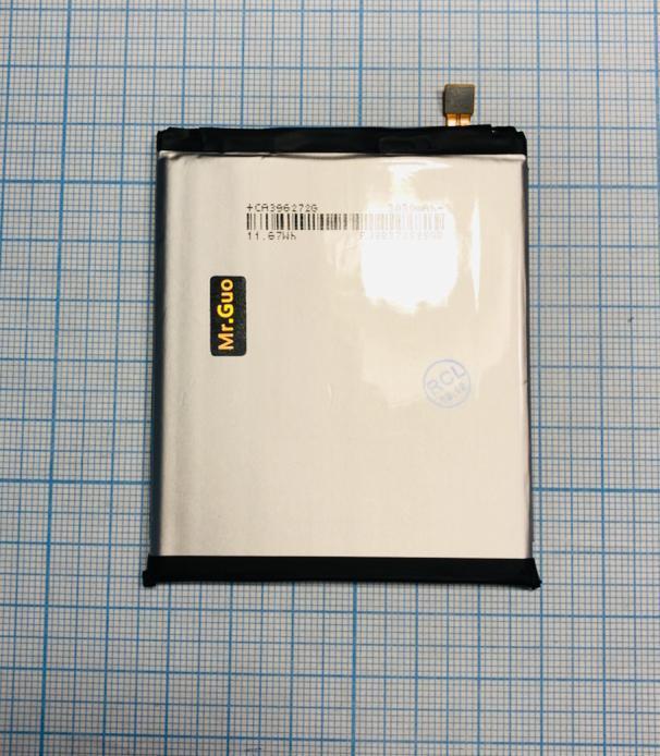 Акумулятор Prime Nokia HE345