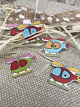 """Детские декоративные пуговицы """"Вертолет"""", дерево, 2.5х2 см., 5 шт в упаковке, 10 гр."""