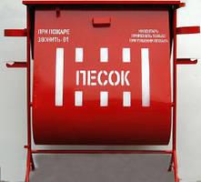 Стенд пожарный Goobkas металлический Комби