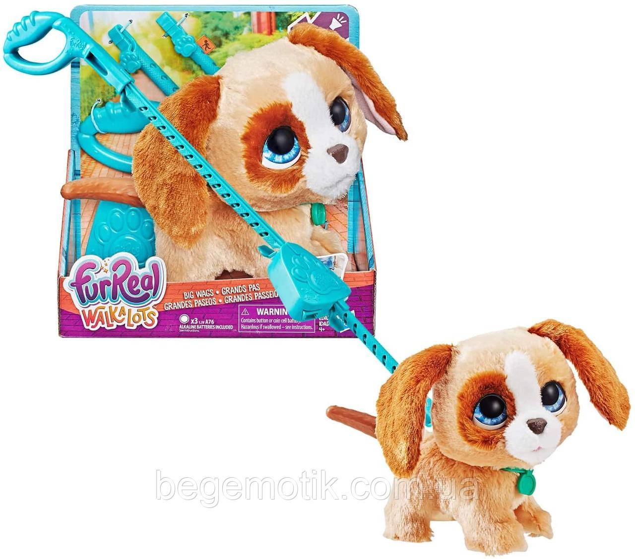 Furreal Friends Интерактивный Щенок на поводке от Hasbro FurReal Big Wags Pup