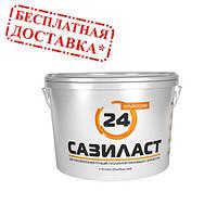 Герметик полиуретановый фасадный Сазиласт-24